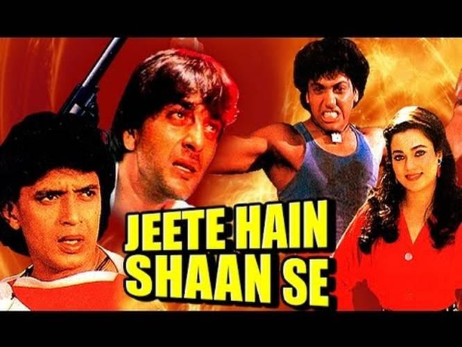 'Jeete Hain Shaan Se' | Full HD Hindi Movie | Mithun ...