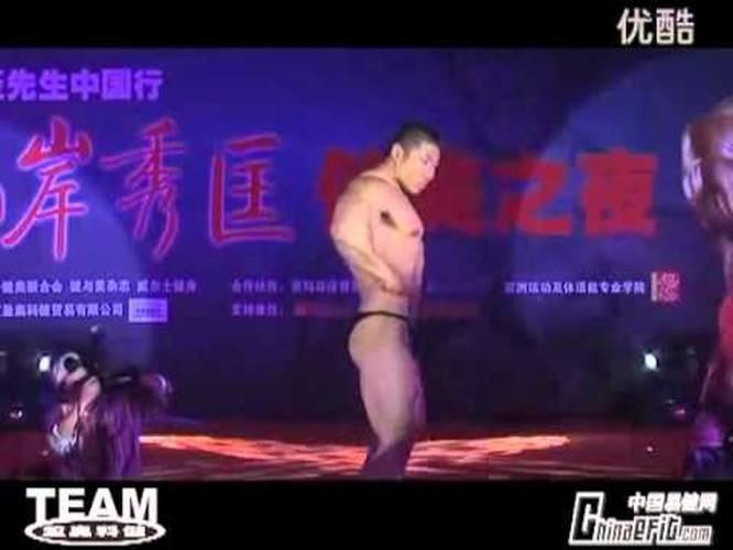 Bodybuilder Wardrobe Malfunction