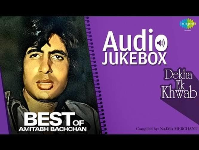 H Bachchan Ek Khwab Hindi Songs Audio Jukebox Hindi all new video songs 2020 hd. indiatimes com