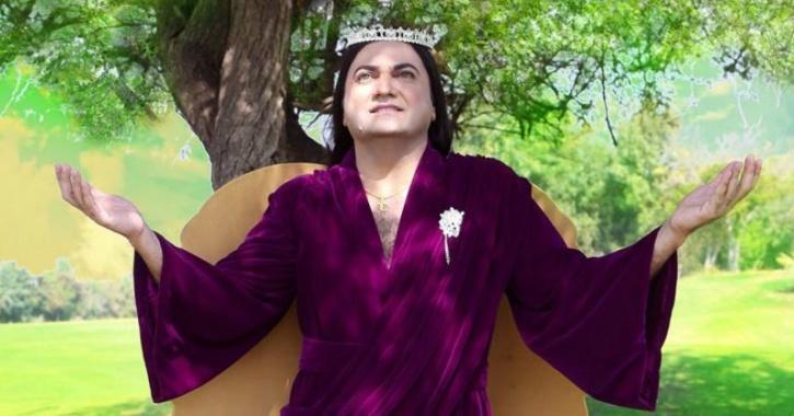 Taher Shah Angel Parody