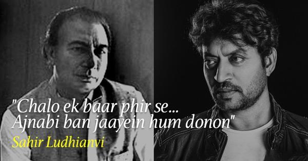 Sahir Ludhianvi Poetry Pdf