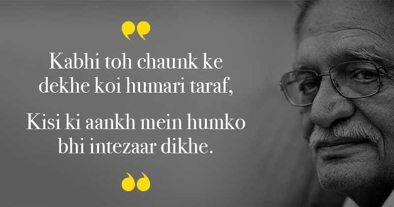 11 Heartwarming Quotes By Gulzar Are All You Need To Comfort Your Soul