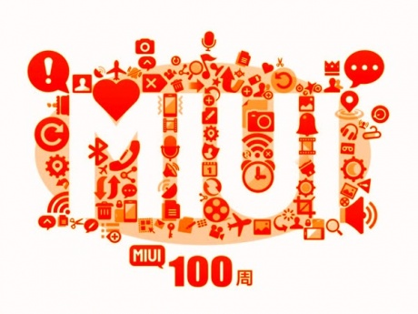 MIUI ROM code base now update with Android 4.1 Jelly Bean