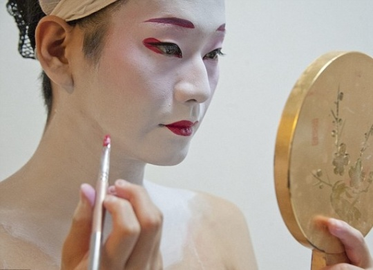 Japan's First Male Geisha