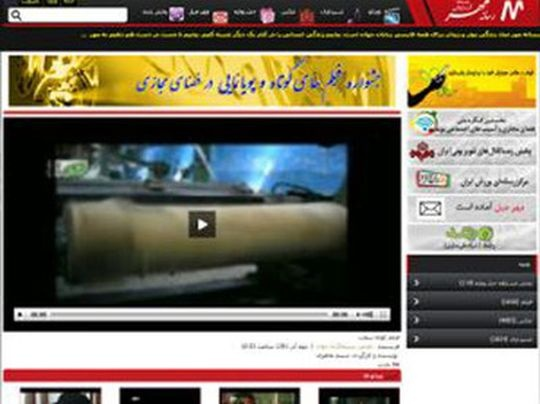 Iran Launches 'Mehr', its Own 'YouTube' Website
