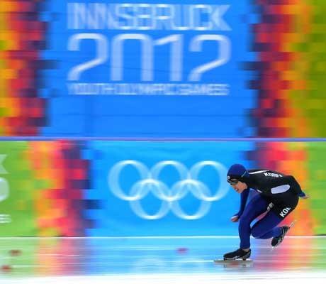 First Winter Youth Olympics open in Innsbruck