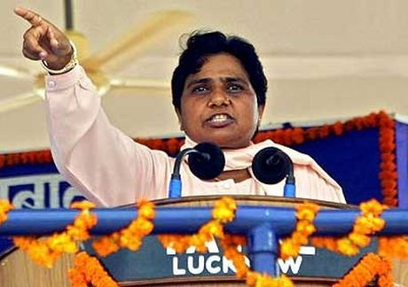 The Supreme Court on Friday struck down the criminial case against former Uttar Pradesh chief minister Mayawati.