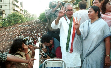 Mamata Banerjee and Pranab Mukherjee