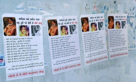 Narendra Modi posters