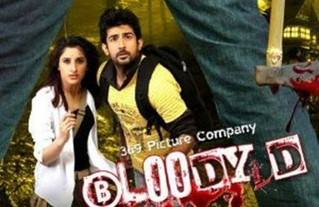 Bloody D