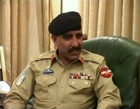 New ISI chief