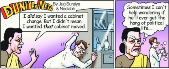 Cartoons of the Week