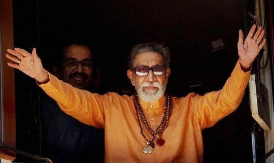 India Inc Saddened by Thackeray's Death