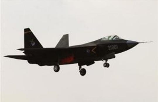 J-31 stealth jet