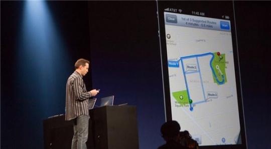 No Google Maps App for Apple's iOS Ever