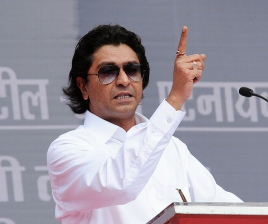 Youth Detained for Posting Anti-Raj Thackeray Remarks