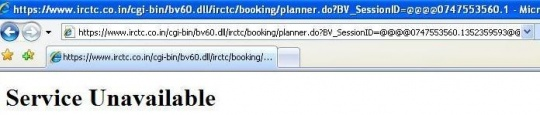 How to Book a Ticket on IRCTC [SPOOF]