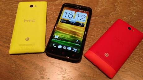HTC unveils One X+