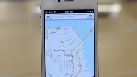 Google Withdraws US Patent Complaint Against Apple