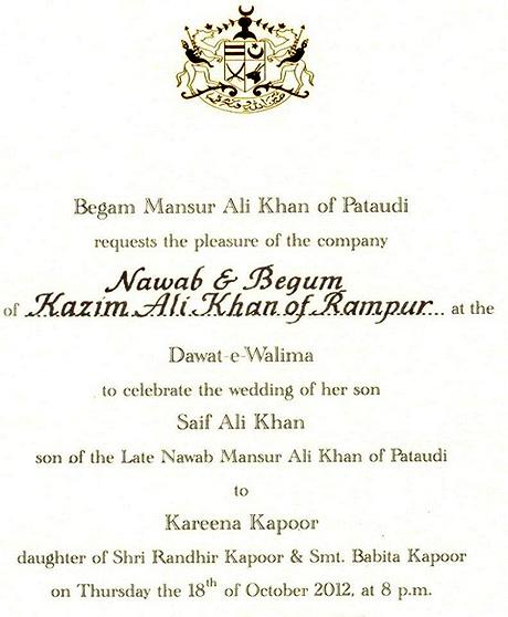 Saif-Kareena's reception card