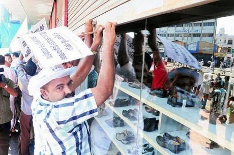 Traders in Kerala down shutters