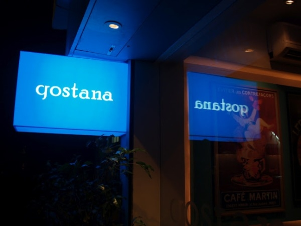 Gostana Re-Opens: Fast Food For Fitness Enthusiasts Is Back!