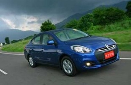 Renault launches 'Scala' sedan at a starting price of Rs 6.99 lakh