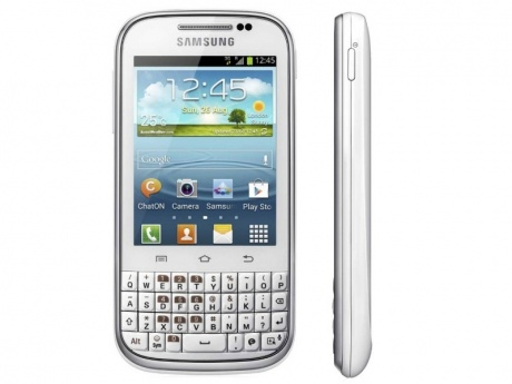 Samsung Galaxy Chat up for grabs in India
