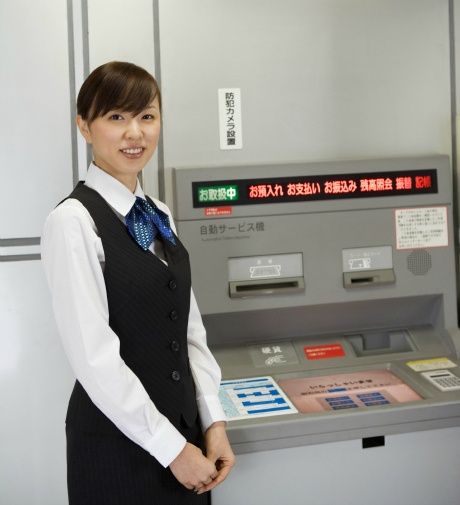 ATM that scans your hand to shell out cash!