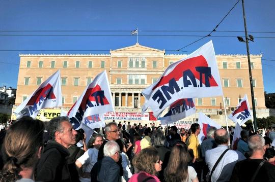 Greece to Cut 15,000 Civil Servant Jobs
