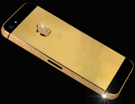 Gold iPhone