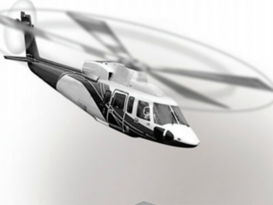 Helicopter Deal