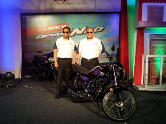 Honda's Cheapest Bike 'Dream Neo' Hits Roads for Rs 43,150