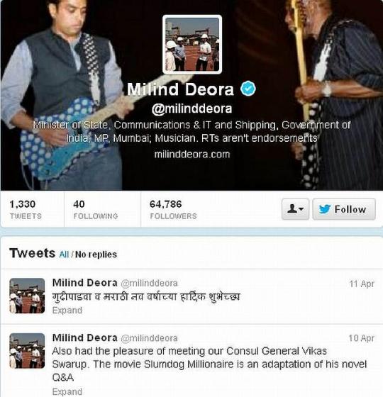 Milind Deora