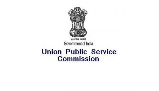 UPSC Declares Civil Services Prelims Exam Results