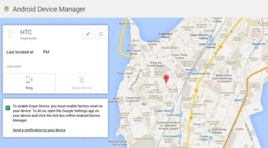 Google Android Manager