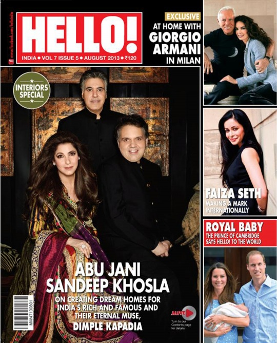 Dimple On Hello India Cover