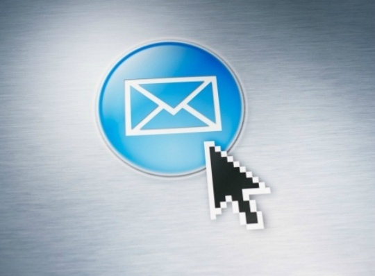 Email Security Policy Coming Soon