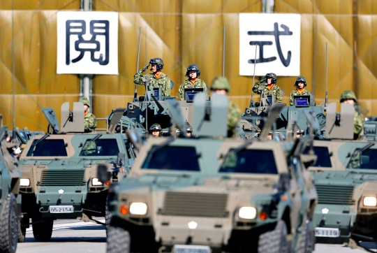 Japan to Bolster Military to Counter China