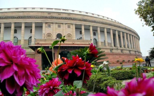 RS Adjourned Over Price Rise Issue
