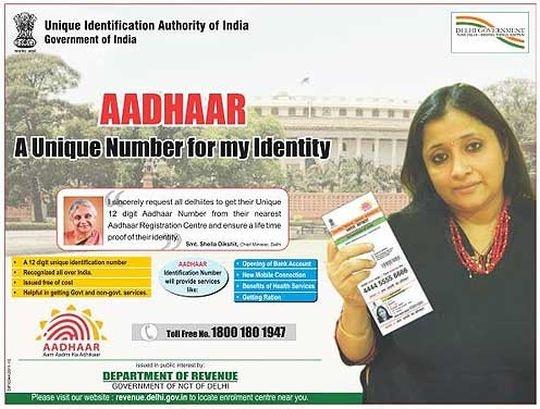 'Aadhaar' is a Number, Not an ID Card!