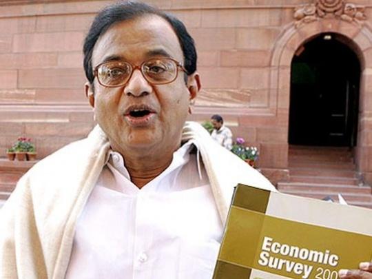 Economic Survey: What To Expect