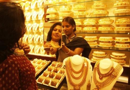 Will FM Make Buying Gold Easier?