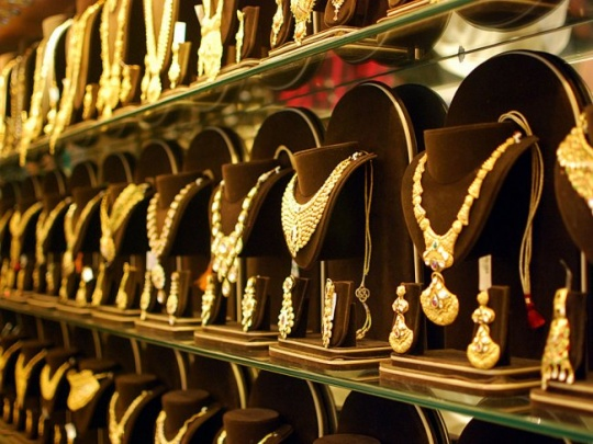 Govt May Hike Import Duty On Gold