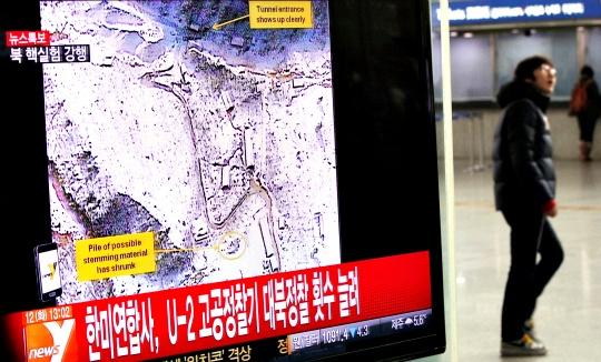 South Korea on Alert After North Korean N-Test