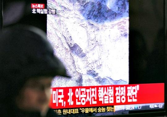 North Korea Informed US of N-Test Plans