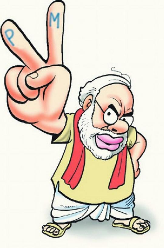 Modi to Visit Kumbh Mela on Feb 12 to Take Holy Dip