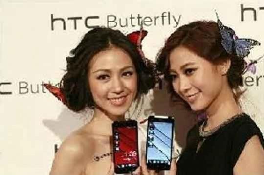 HCL Butterfly