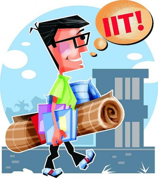 The IIT Dream gets 80% Costlier