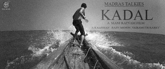 Kadal